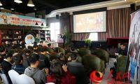 """""""悟空杯""""中日漫画大赛2016""""活动在北京外文局举行颁奖仪式"""