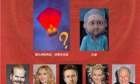动画电影《小门神》国际版配音的全明星阵容公布