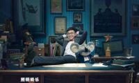 《欢乐好声音》公开中文配音阵容 大鹏和吴莫愁将会挑大梁