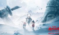 定格动画《魔弦传说》收获来自各方面的压倒性好评