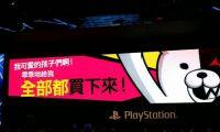 人气游戏《新弹丸论破V3》《弹丸论破 1&2 Redload》宣布推出中文版