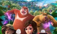动画电影《熊出没·奇幻空间》二轮点映掀起新一轮观影热潮
