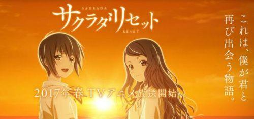 《重启咲良田》今春开播 追加声优公开
