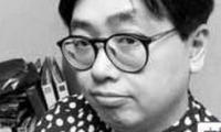 日本漫画家大冢英志:中国有诞生出未来漫画的希望