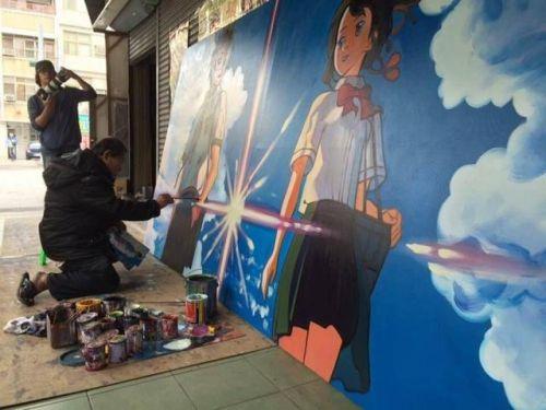 厉害了!台湾电影院悬挂《你的名字。》手绘巨幅海报