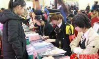 莱芜第一届国际动漫节成功举办