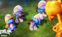 《蓝精灵:寻找神秘村》全新原片片段合辑重磅来袭