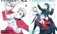 《冰上的尤里》动画光碟连续第3次首周发售登顶蓝光综合榜
