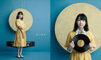 日本新人女声优夏川椎菜首张个人单曲发售 宅男粉丝疯狂购买