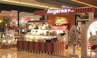 国内首家正版动漫毛绒玩具社交体验店澳捷尔在青岛盛大开业