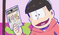 《阿松》官方公开告知视频 宣布将制作电视动画第二季