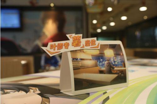 动画《全职高手》+麦当劳全职主题餐厅营销大跨界玩转国漫新时代