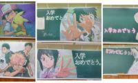 日本高中用动漫板报欢迎新生