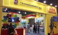 """原创动漫产品""""积高侠""""亮相第29届广州国际玩具及模型展览会"""