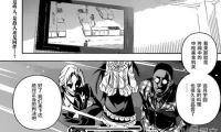 《食戟之灵》漫画第211话文字情报已公布
