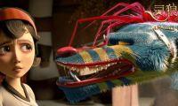 动画电影《灵狼传奇》确定将于4月29日在国内上映