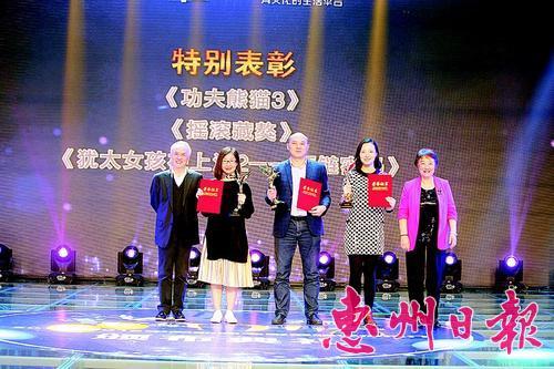 中国动画电影展映评价推介颁布典礼现场。 本报记者钟畅新 摄