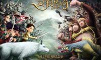 动画电影《灵狼传奇》公开全新角色海报