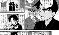 《名侦探柯南》漫画第993话图文情报已公布
