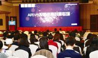 四大亮点领航中国国际动漫节国际动漫游戏商务大会