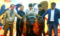 动画IP《京剧猫》在杭州召开发布会 启动大电影