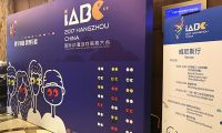 IP泛娱乐时代新见解—2017iABC美盛专场IP发布会