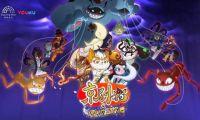 《京剧猫》第二季登陆优酷同名大电影引期待