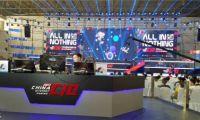 CIG2016—2017赛季落下帷幕,开启全民电竞新纪元
