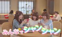 手机游戏《LoveLive!学园偶像祭》4周年纪念出真人广告