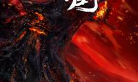 《镇魂街》异世界版预告博眼球 汪东城动作首秀粉丝呼看不够
