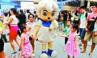 东莞将重点发展原创动漫产业