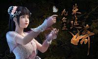 3D动漫网剧《少年锦衣卫》上线21天全网播放量破亿
