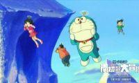 动画电影《哆啦A梦:大雄的南极冰冰凉大冒险》发布海报剧照