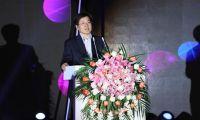 宝鼎风云汇&亚洲动漫榜盛典 推动泛娱乐产业布局