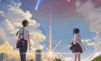 《你的名字。》美术画集将于7月28日正式发售