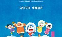 《哆啦A梦》曝南极历险版预告及海报 神秘反派初露端倪