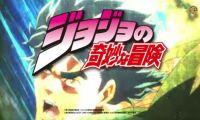 《JOJO的奇妙冒险》1至3部宣布推出BDBOX