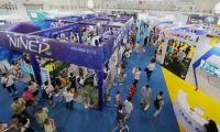 全新游戏动漫娱乐平台DEXPO·北京数字娱乐节将于8月举行