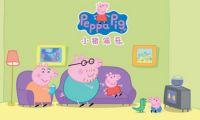 动画片《小猪佩奇》要出续集
