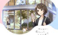 丸井集团系列动画广告第1弹公布