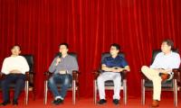 第二十届上海国际电影节圆桌对话:动漫和网剧IP或有大发展