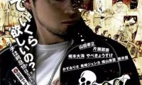 日本动画公司:东宝凭《你的名字》满赚 东映凭海贼王增收稳定