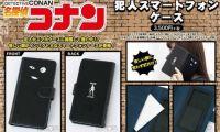 《名侦探柯南》将与ACOS联合推出黑衣人的手机套