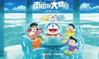 《哆啦A梦》最新剧场版公开南极乐园版预告
