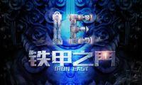 《勇者大冒险》总导演黄海涛,创建优兮动画,锐意打造新作!