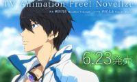 《Free!》小说将在6月23日发售