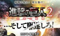 《进击的巨人》新作游戏的电视广告公开