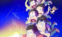 TV动画《阿松》第二季决定于2017年10月开播