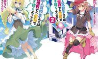 《落第骑士英雄谭》作者异世界题材新作发行量破30万部