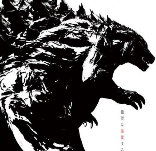 哥斯拉在绝望中升级!《怪兽星球》11月17日上映